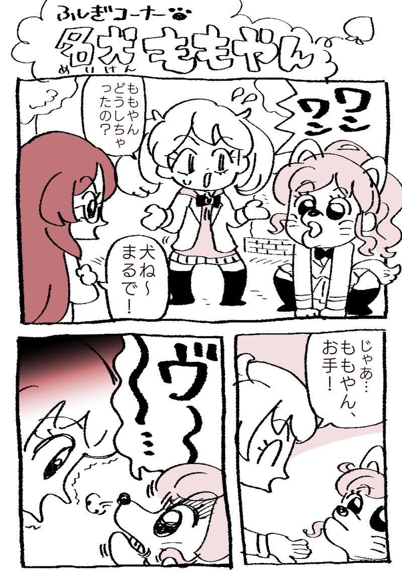 f:id:akioco:20190705165743j:plain