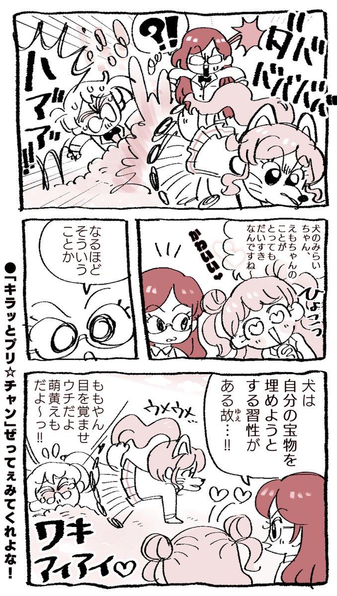 f:id:akioco:20190705165750j:plain