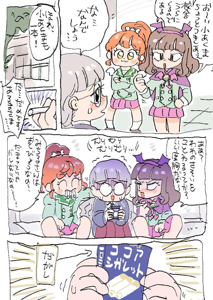 f:id:akioco:20190705175716j:plain