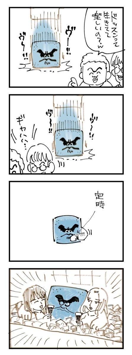 f:id:akioco:20190705181656j:plain
