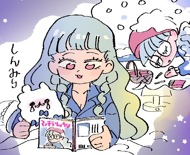 f:id:akioco:20190705194820j:plain