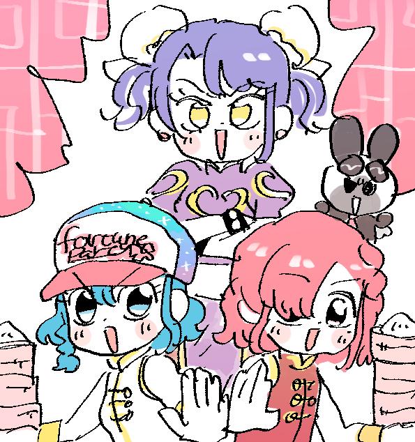 f:id:akioco:20190705194836j:plain