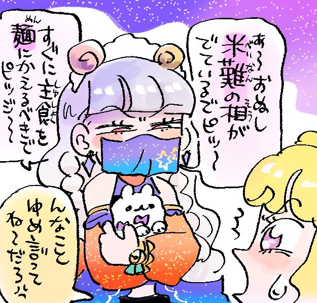f:id:akioco:20190705194855j:plain