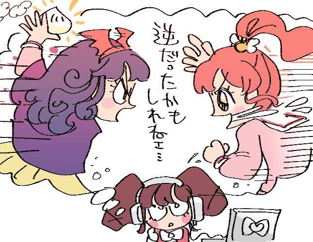 f:id:akioco:20190705200154j:plain