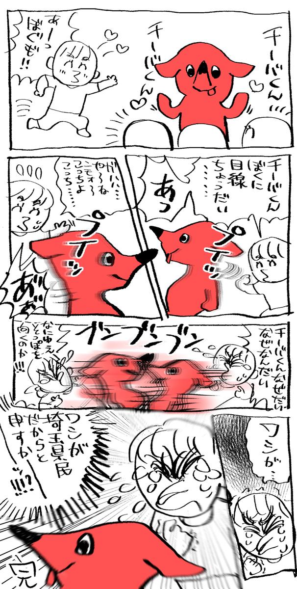 f:id:akioco:20190707004146j:plain