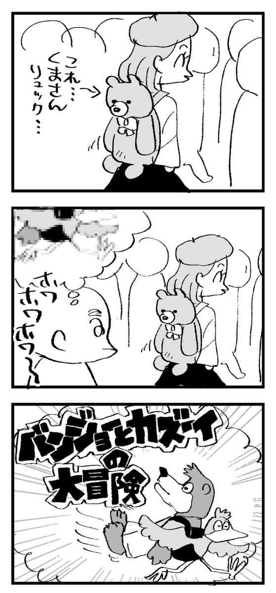f:id:akioco:20190707234103j:plain
