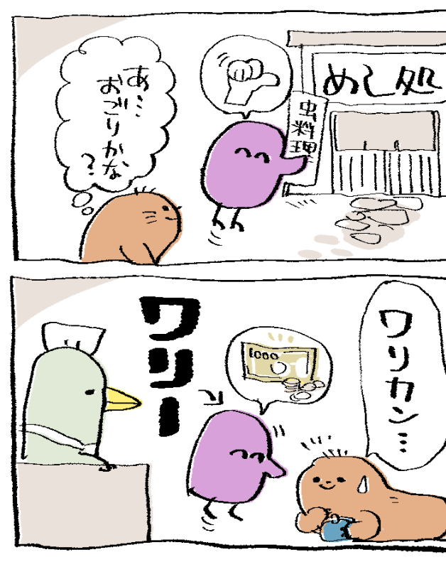 f:id:akioco:20190709210011j:plain