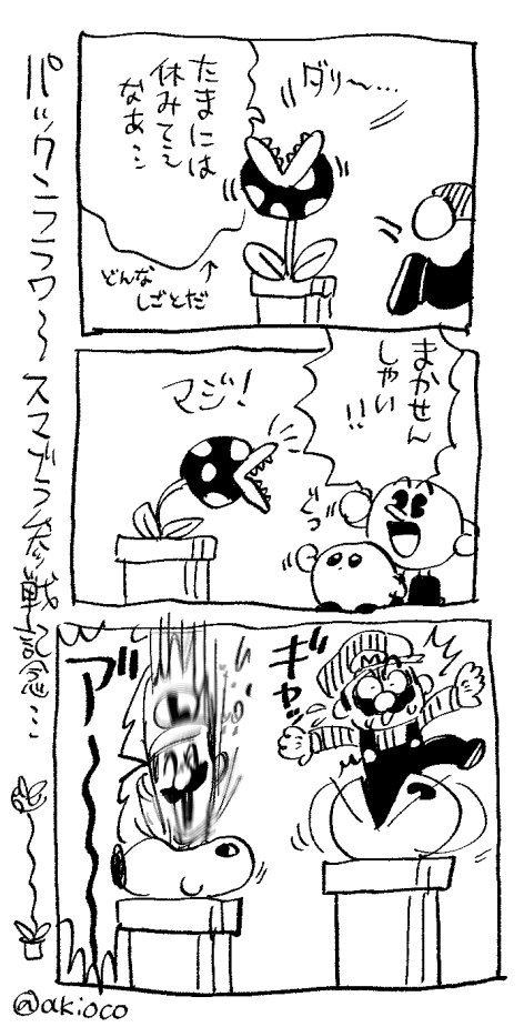 f:id:akioco:20190717154520j:plain