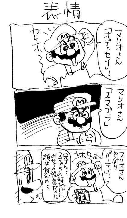 f:id:akioco:20190717154528j:plain