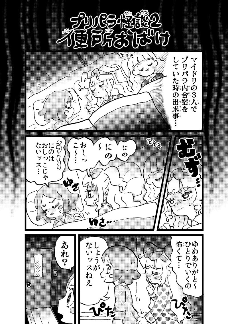 f:id:akioco:20190724221638j:plain