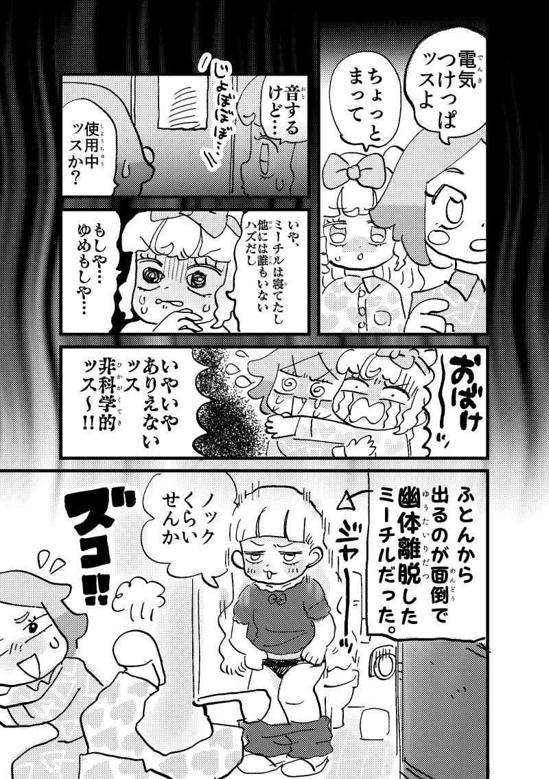 f:id:akioco:20190724221640j:plain