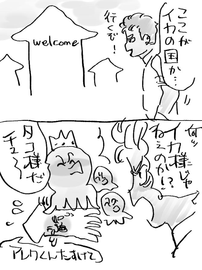 f:id:akioco:20190727011545j:plain