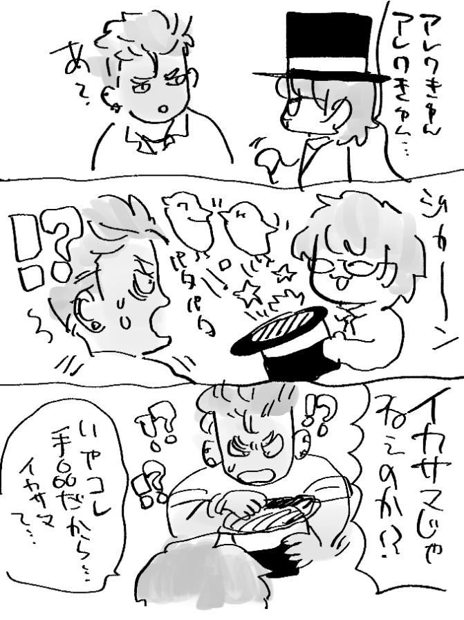 f:id:akioco:20190727011549j:plain
