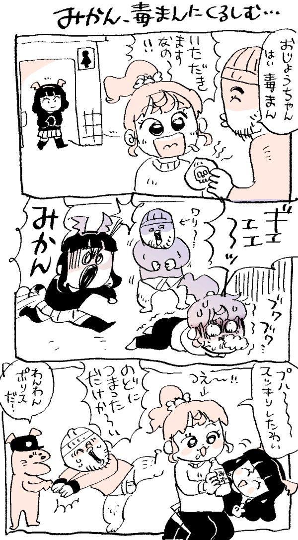 f:id:akioco:20190803080455j:plain