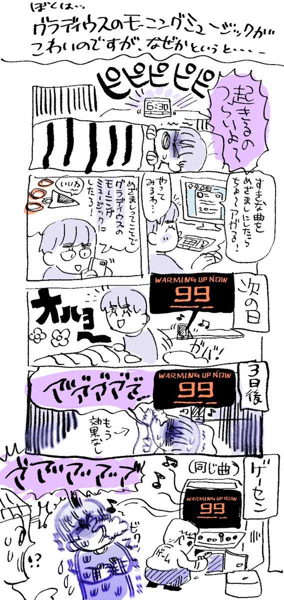 f:id:akioco:20190804143419j:plain
