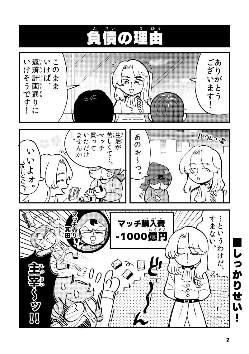 f:id:akioco:20190808233514j:plain