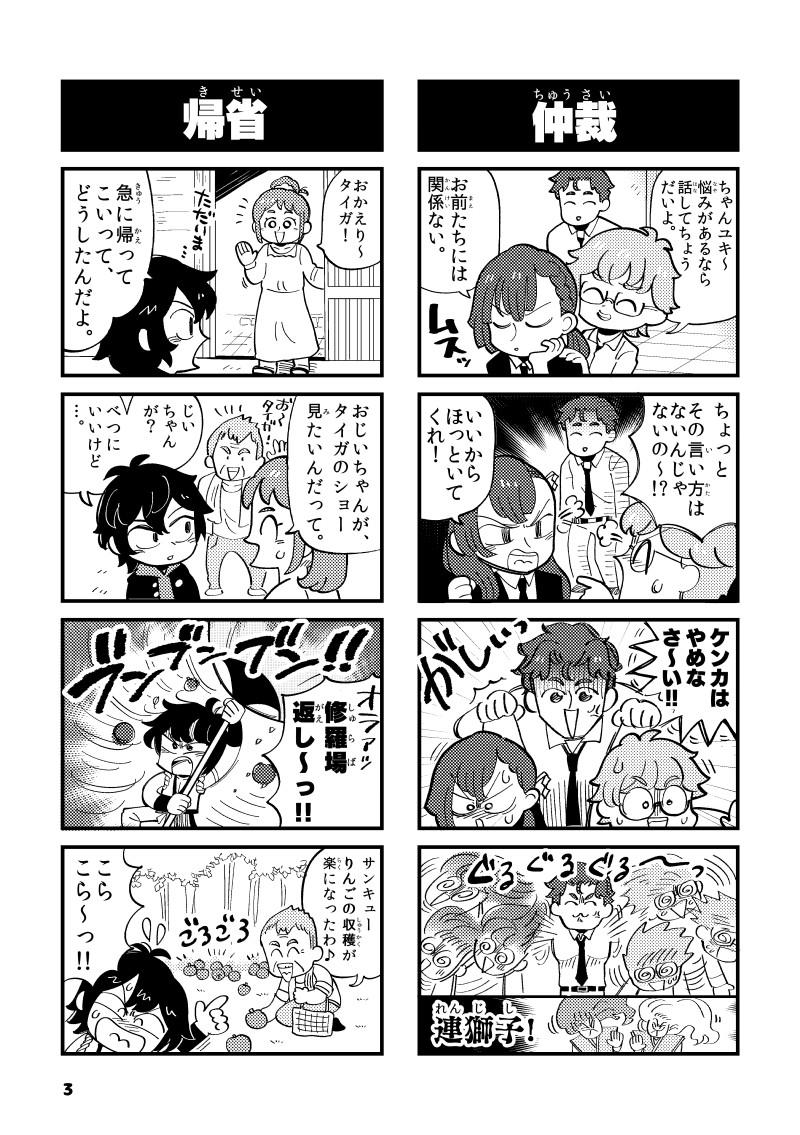 f:id:akioco:20190808233522j:plain