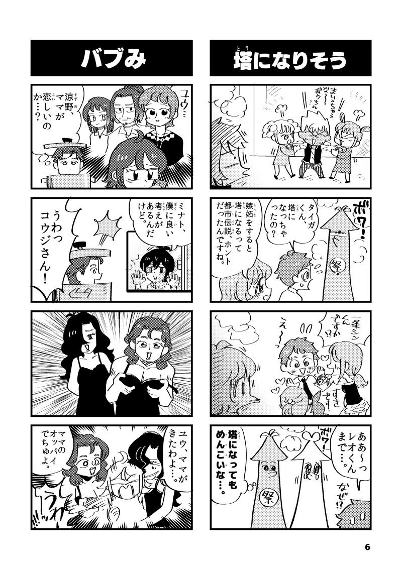f:id:akioco:20190808233548j:plain