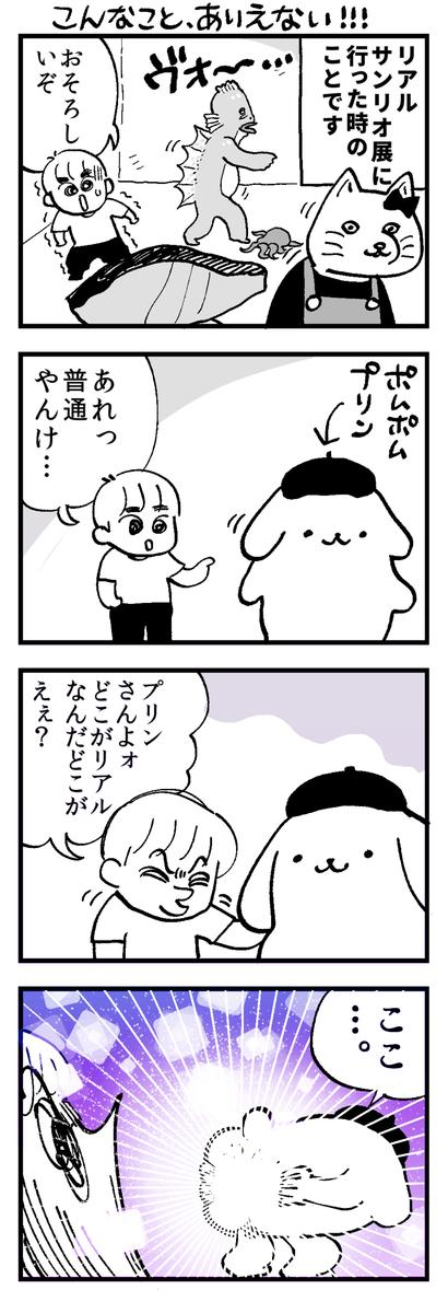f:id:akioco:20190815010259j:plain