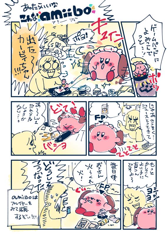 f:id:akioco:20190816005334j:plain