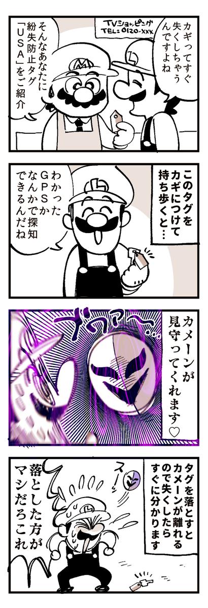 f:id:akioco:20190816030640j:plain