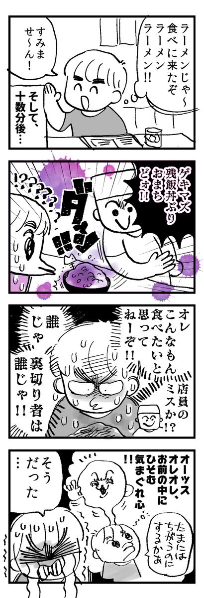 f:id:akioco:20190819223635j:plain