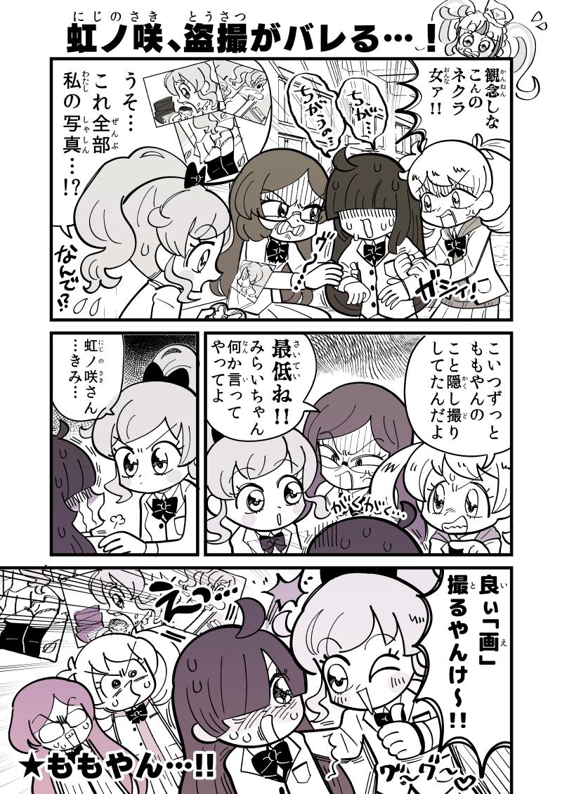 f:id:akioco:20190822230341j:plain