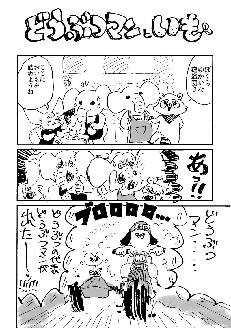 f:id:akioco:20190911232426j:plain