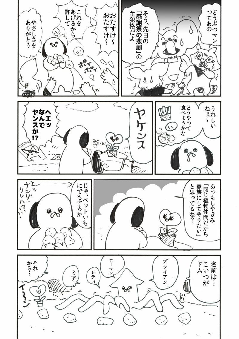 f:id:akioco:20190911232435j:plain