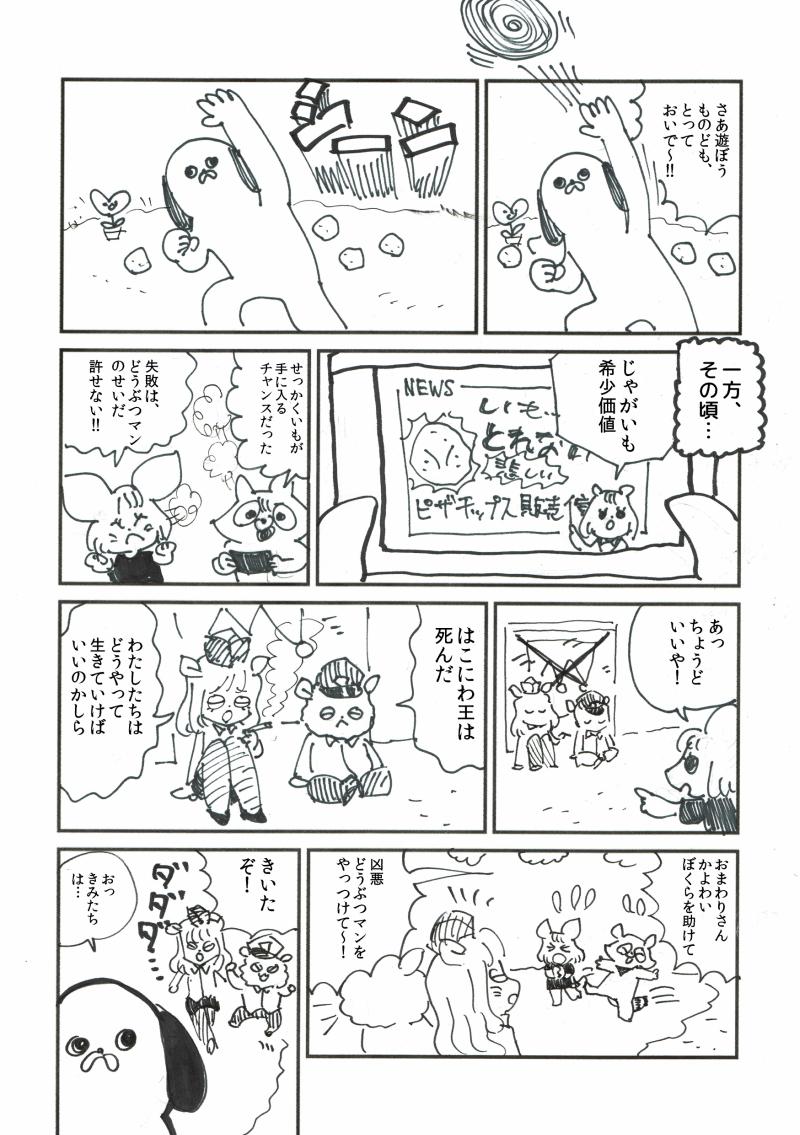 f:id:akioco:20190911232444j:plain