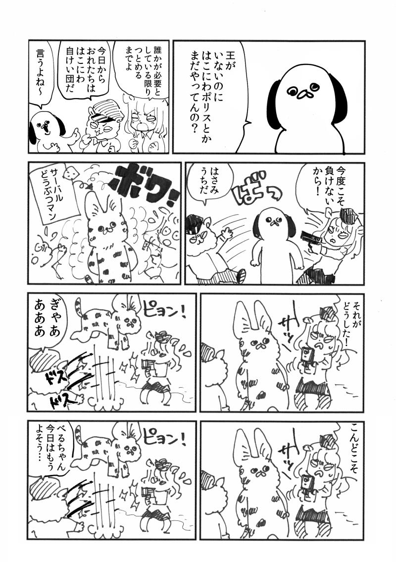f:id:akioco:20190911232451j:plain
