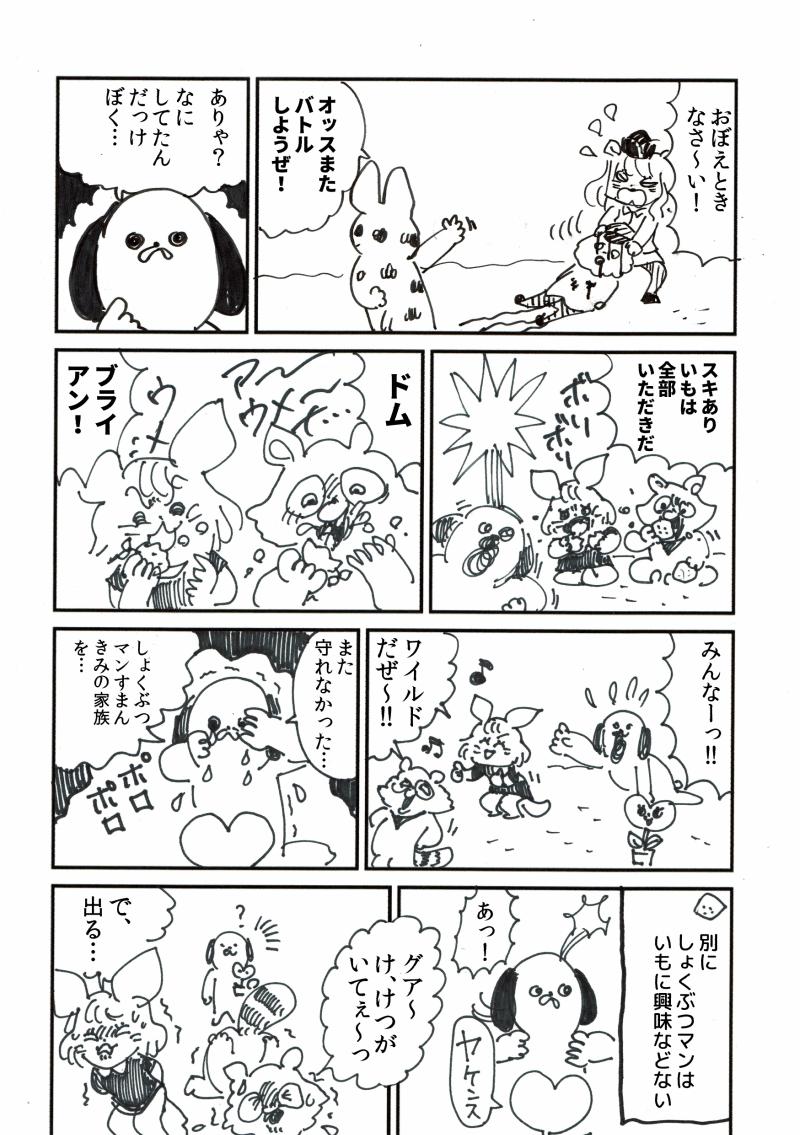 f:id:akioco:20190911232501j:plain