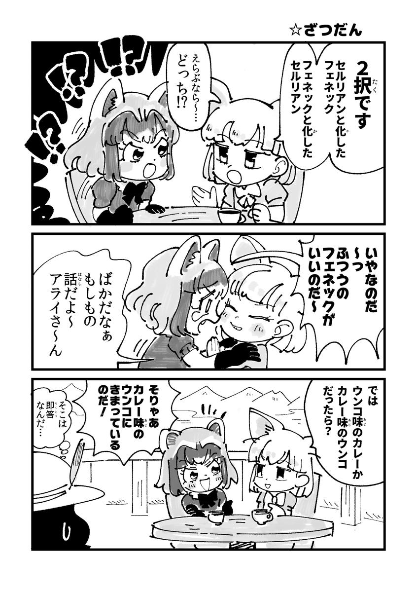 f:id:akioco:20190925115504j:plain