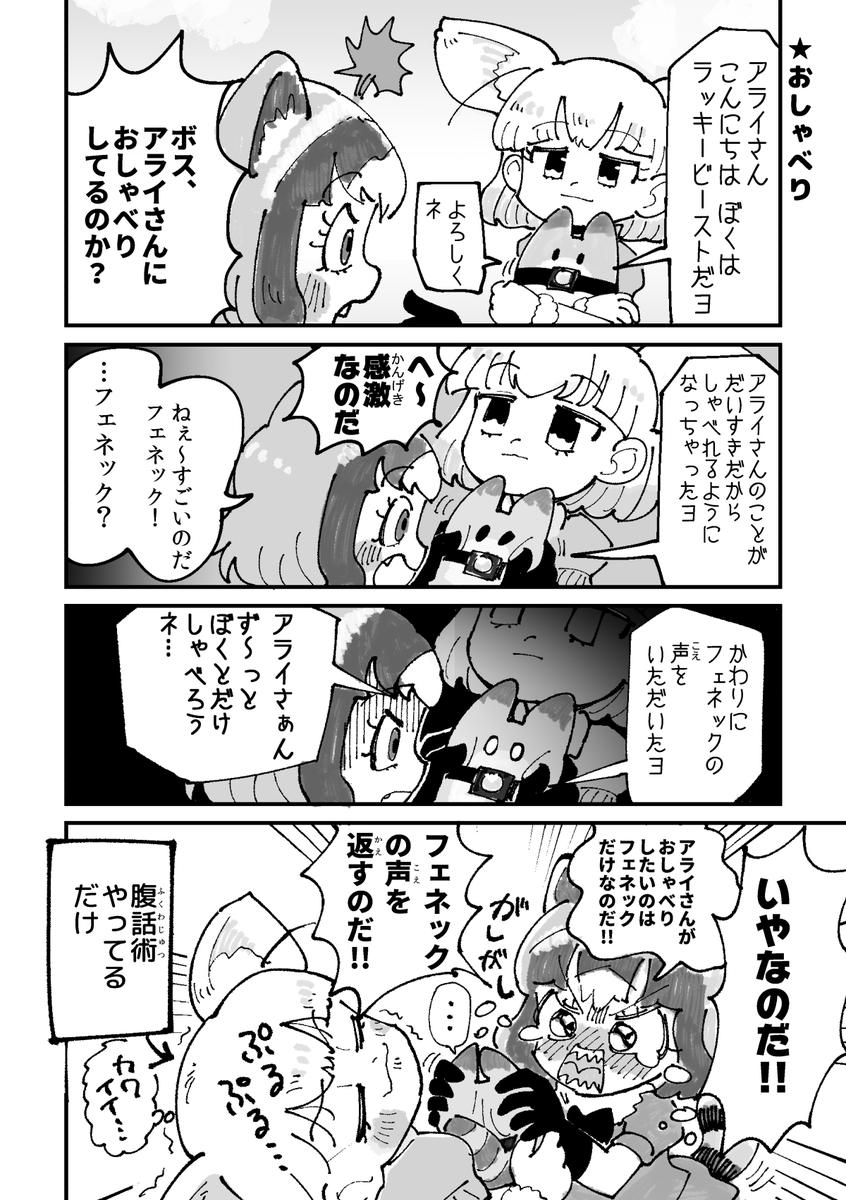 f:id:akioco:20190925115540j:plain