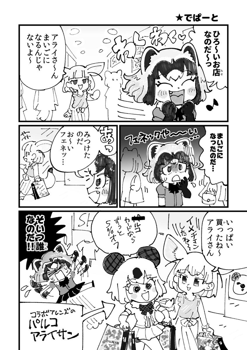 f:id:akioco:20190925115601j:plain