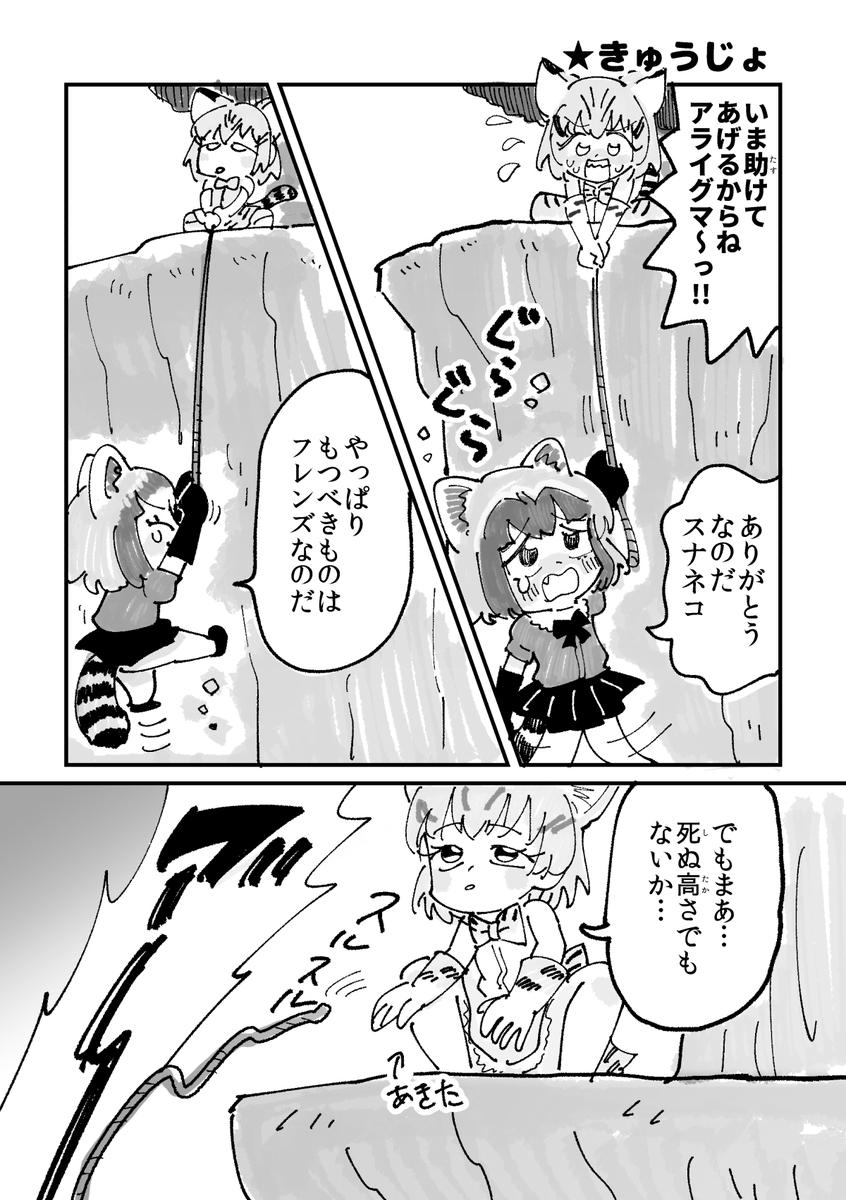 f:id:akioco:20190925115637j:plain