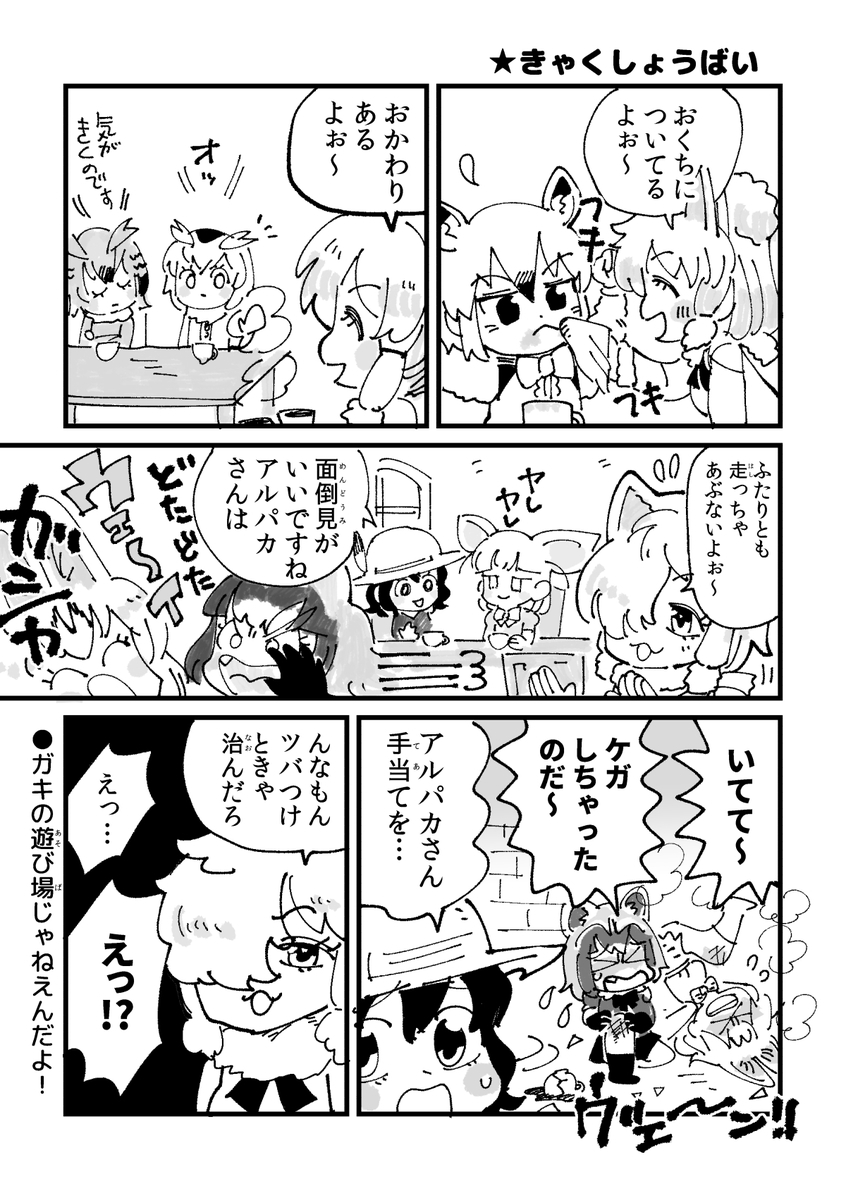 f:id:akioco:20190925115646j:plain