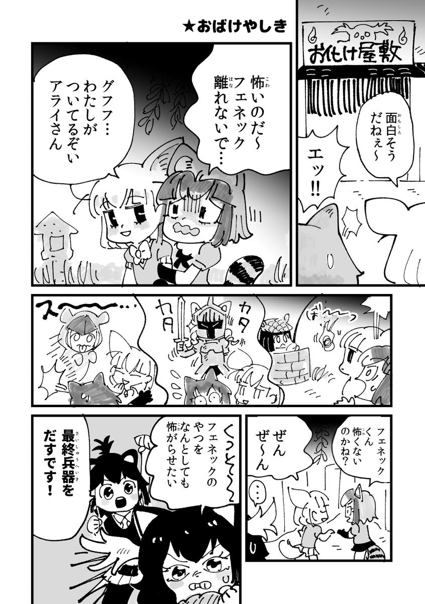 f:id:akioco:20190925115656j:plain