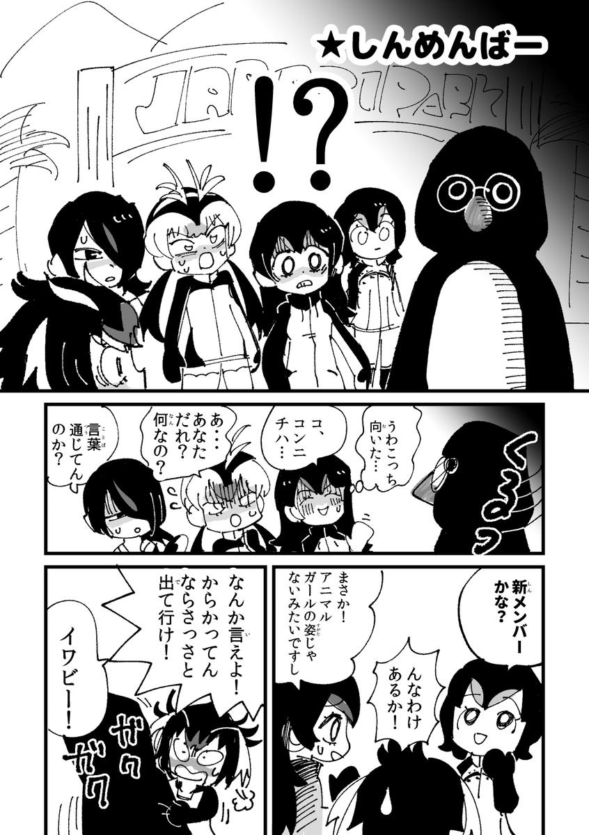 f:id:akioco:20190925115721j:plain