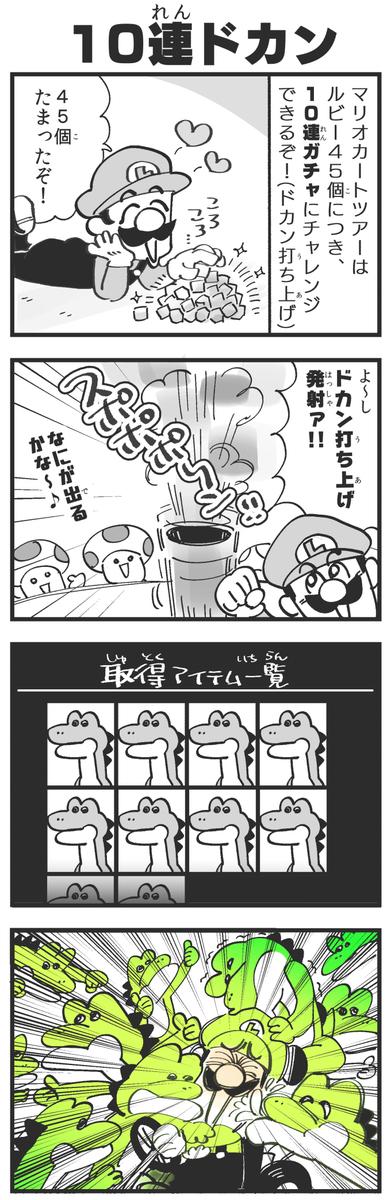 f:id:akioco:20191021040809j:plain
