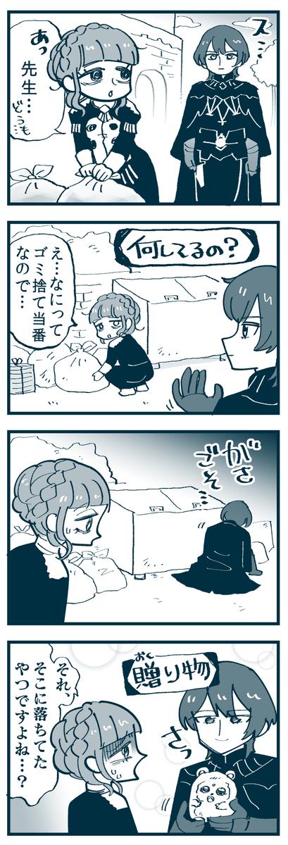 f:id:akioco:20191027193622j:plain