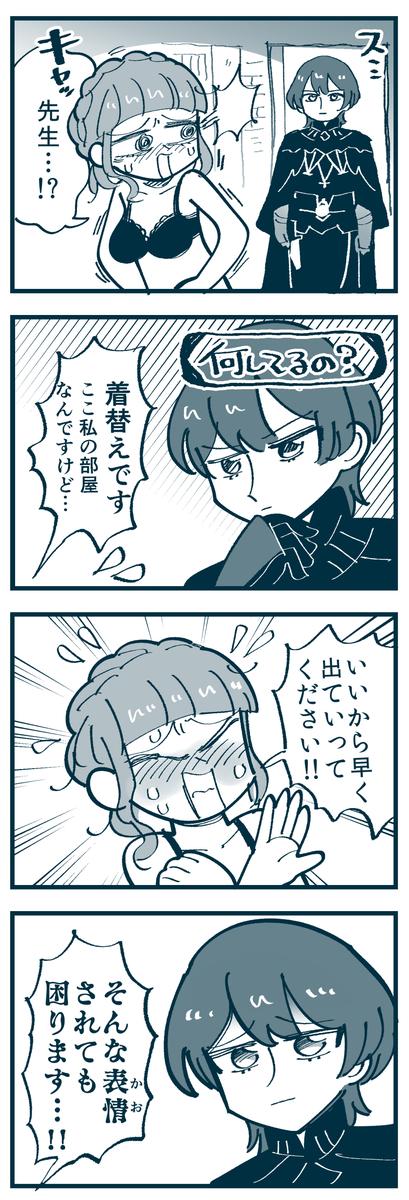 f:id:akioco:20191027193644j:plain