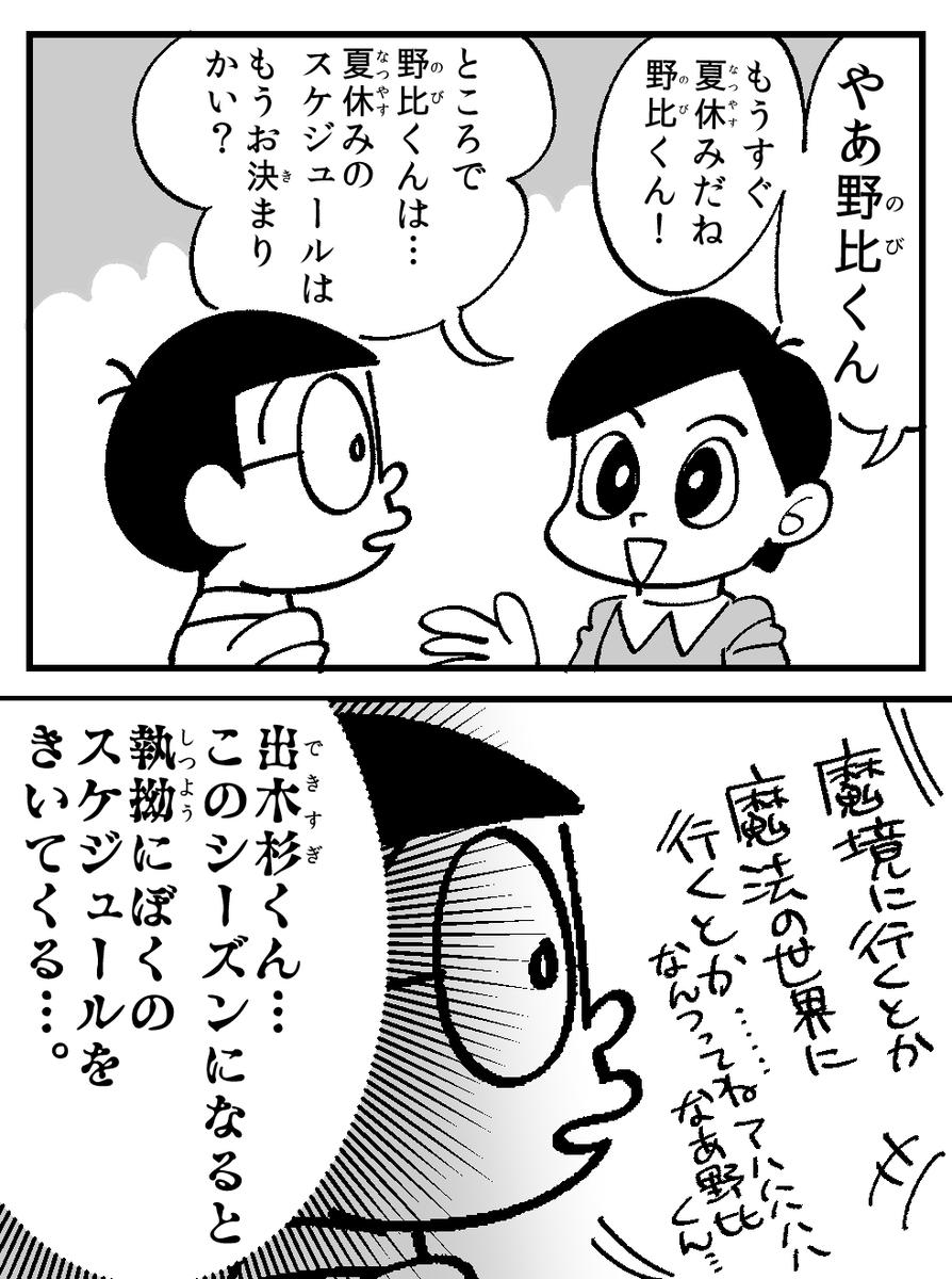 f:id:akioco:20191104015803j:plain