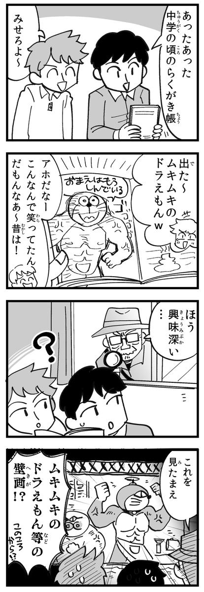 f:id:akioco:20191107024340j:plain