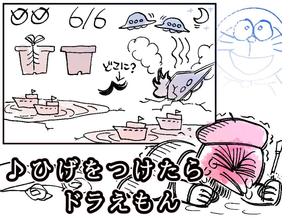 f:id:akioco:20191109024939j:plain