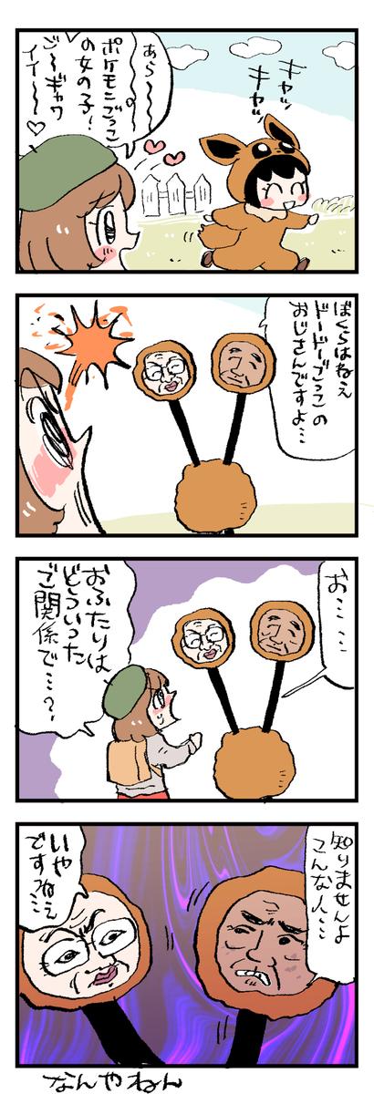 f:id:akioco:20191117010727j:plain
