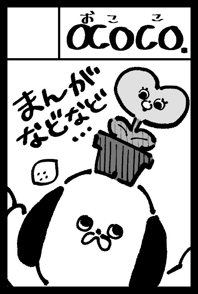 f:id:akioco:20191202015209p:plain