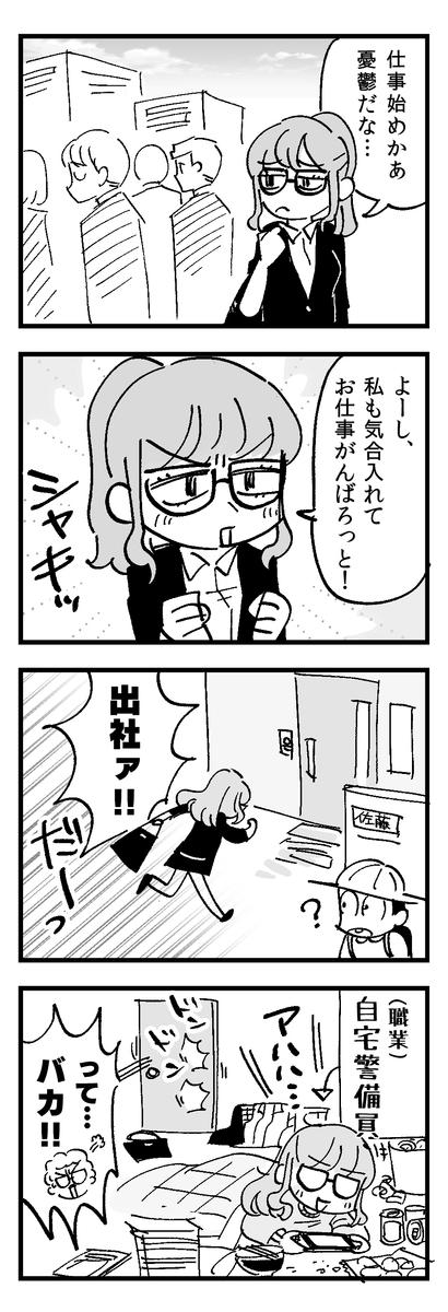 f:id:akioco:20200106062226j:plain