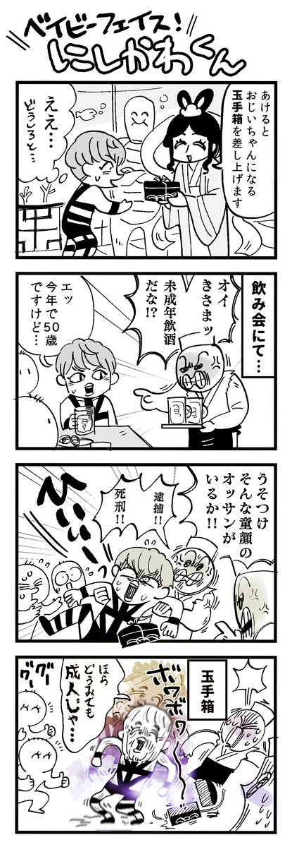 f:id:akioco:20200106210202j:plain