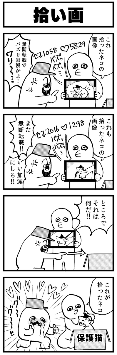 f:id:akioco:20200107180412j:plain